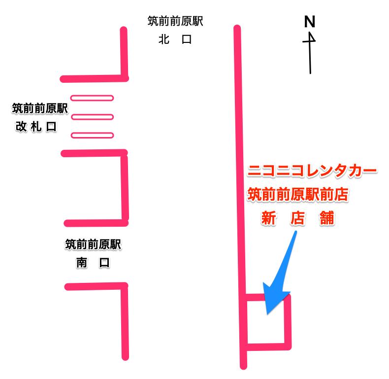 ニコニコレンタカー筑前前原駅前店・移転先MAP